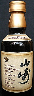 Suntory