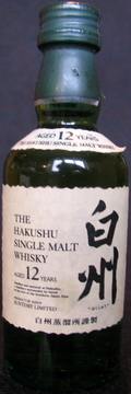 The Hakushu