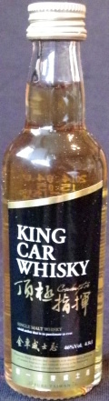 King Car