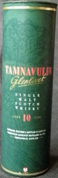 Tamnavulin